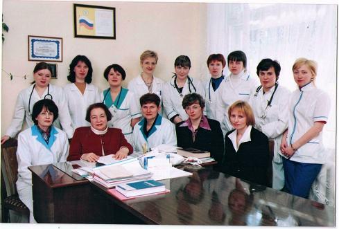 Поликлиники города алматы 14