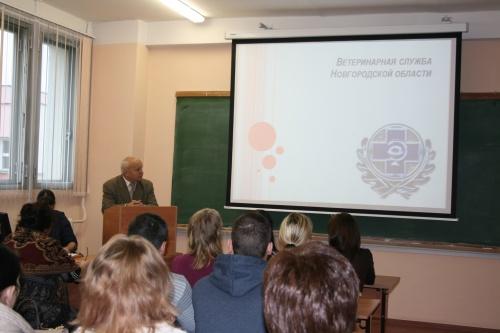 Студенты Института сельского хозяйства познакомились с работой ветеринарной службы Новгородской области